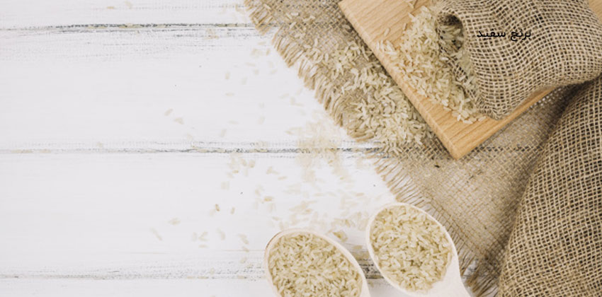 تاثیر برنج قهوه ای بر دیابت